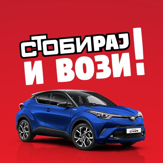 mobile-stobiraj-i-vozi-550x550